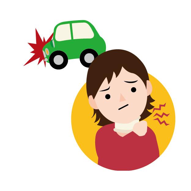 交通事故によるむち打ち・肩の痛み・腰痛のリハビリ